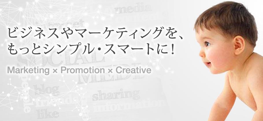 【ミニマムマーケティング】ミニマムなコンテンツマーケティングならクリエイティブチーム イメージフィールドへ