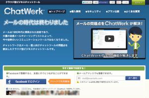 p_chatwork