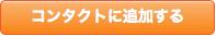スクリーンショット 2014-01-07 8.23.59