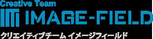 WEBコンサルティング・マーケティング 福岡・長崎「イメージフィールド」