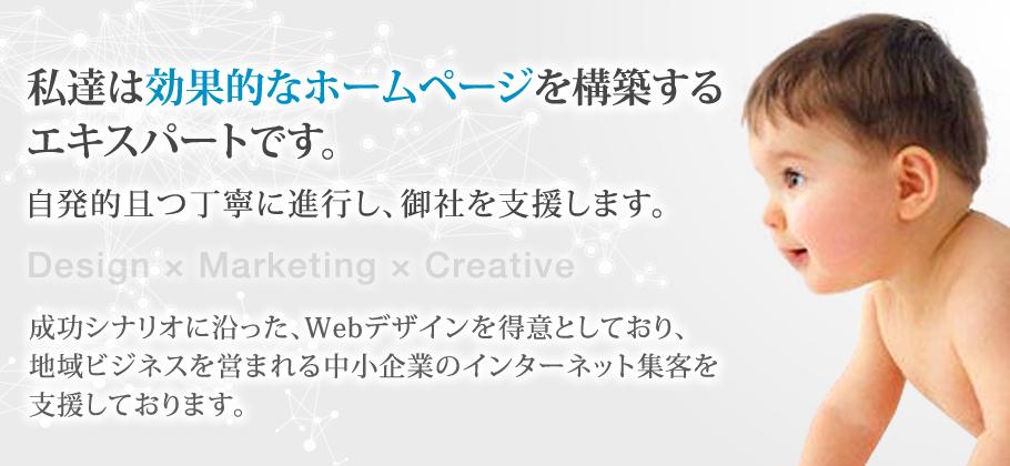 イメージフィールドは福岡を拠点としてウェブコンサルティングを行っております。「ホームページを見ました!」と言って実店舗へ来店してくれるお客さまを増やすお手伝いをしています。
